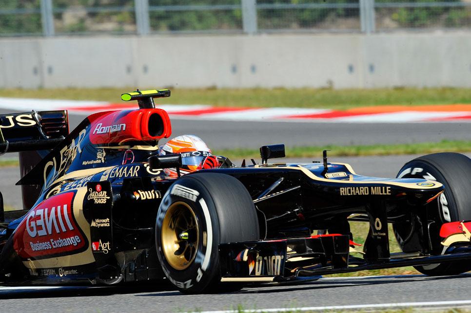 GP Corea: la clasificación