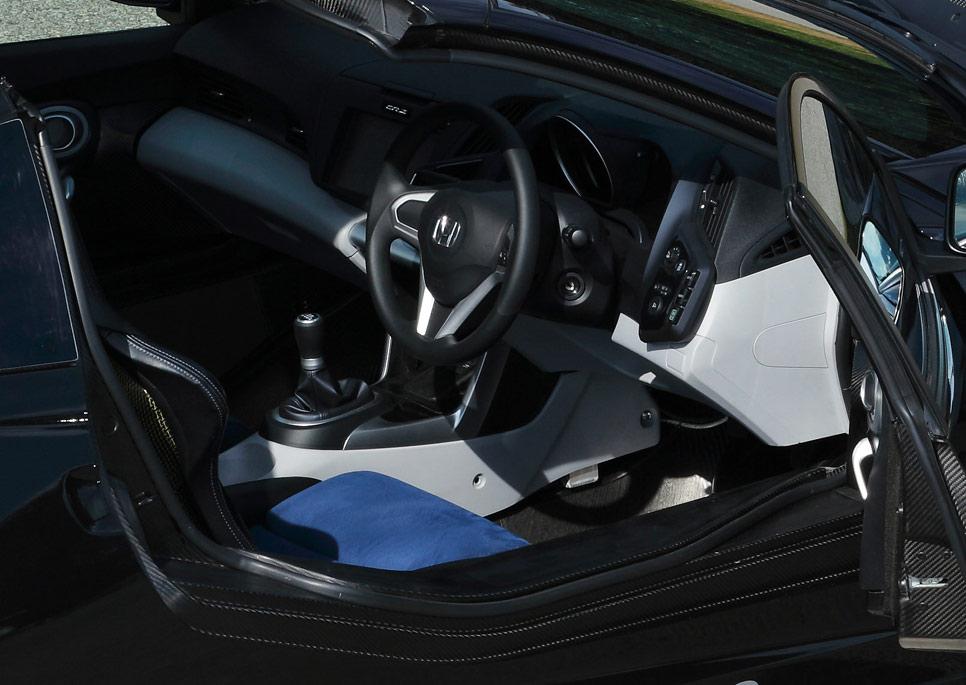Honda CR-Z en fibra de carbono