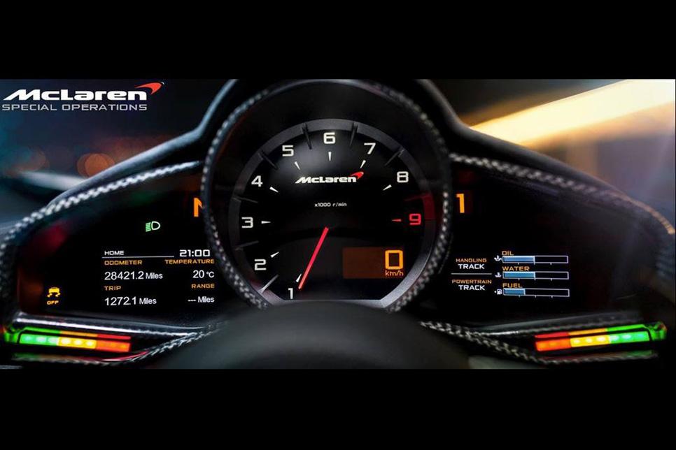 McLaren MP4-12C MSO: supera lo insuperable