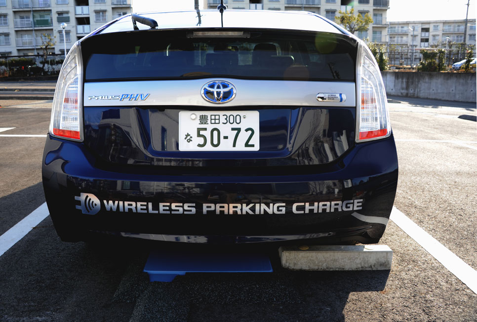 Sistema de carga inalámbrica de Toyota
