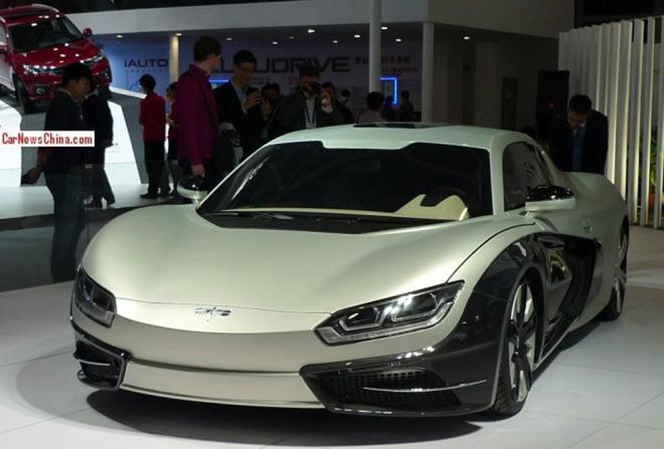 CH Auto Event Concept