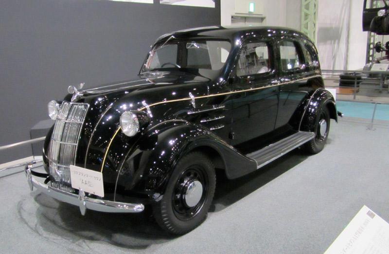 Museo Toyota, sus mejores fotos