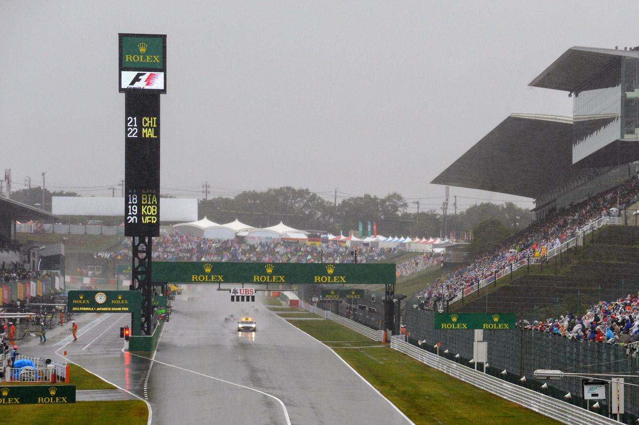 GP Japón 2014: la carrera
