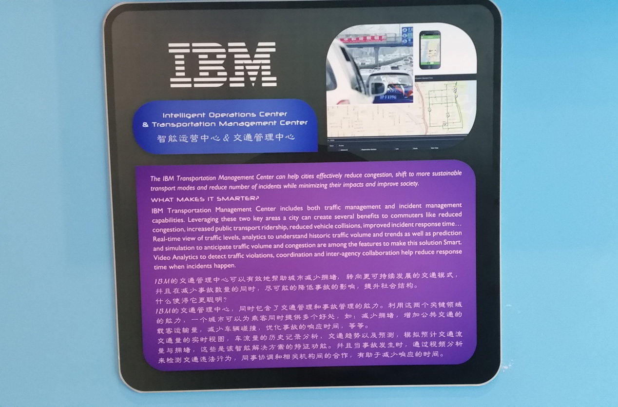 IBM Smart Cities
