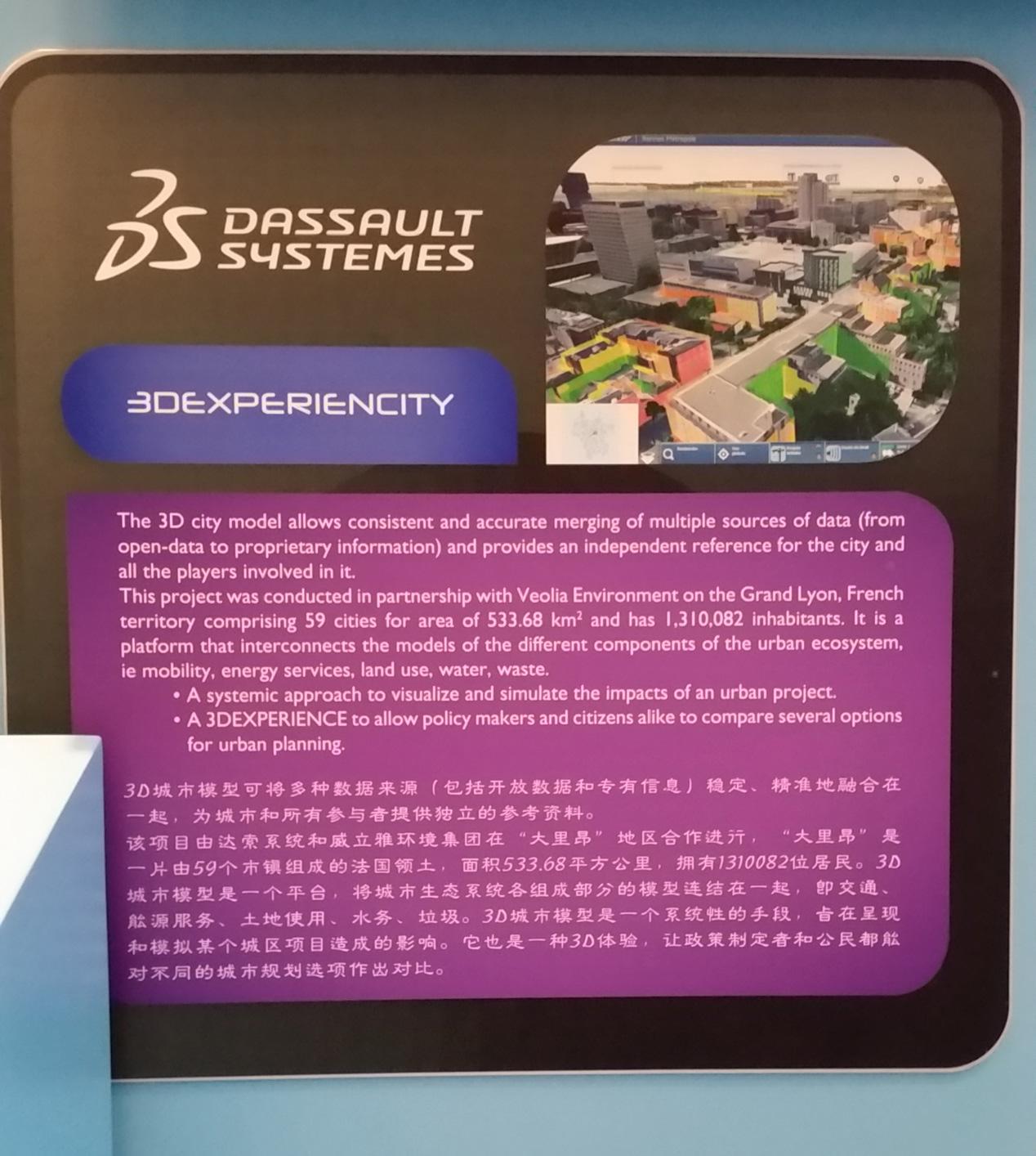 IBM Smart Cities