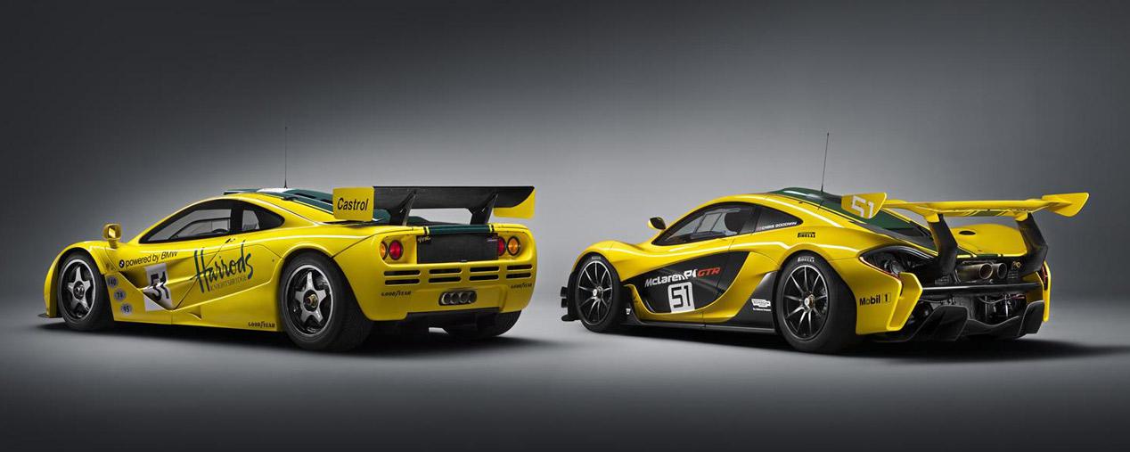 McLaren P1 GTR, todas las fotos