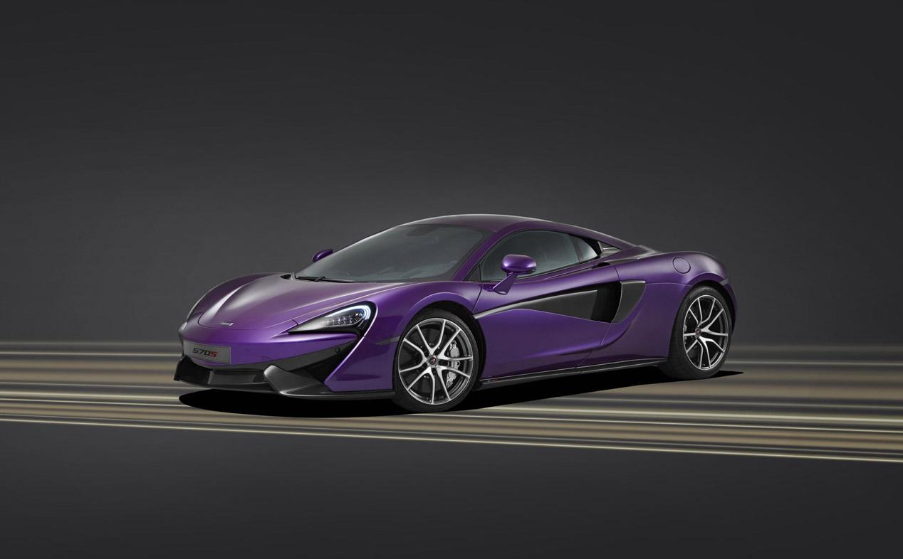 McLaren 570S Coupé por MSO