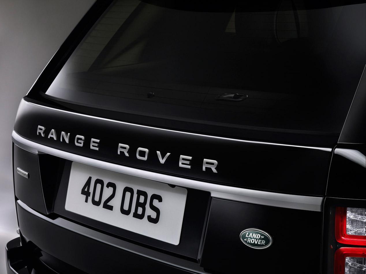 Range Rover blindado Sentinel