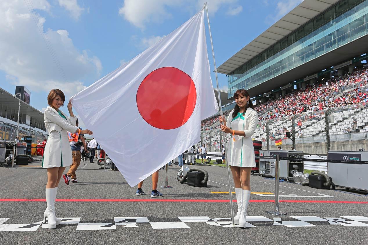 Gran Premio de Japón 2015: la carrera