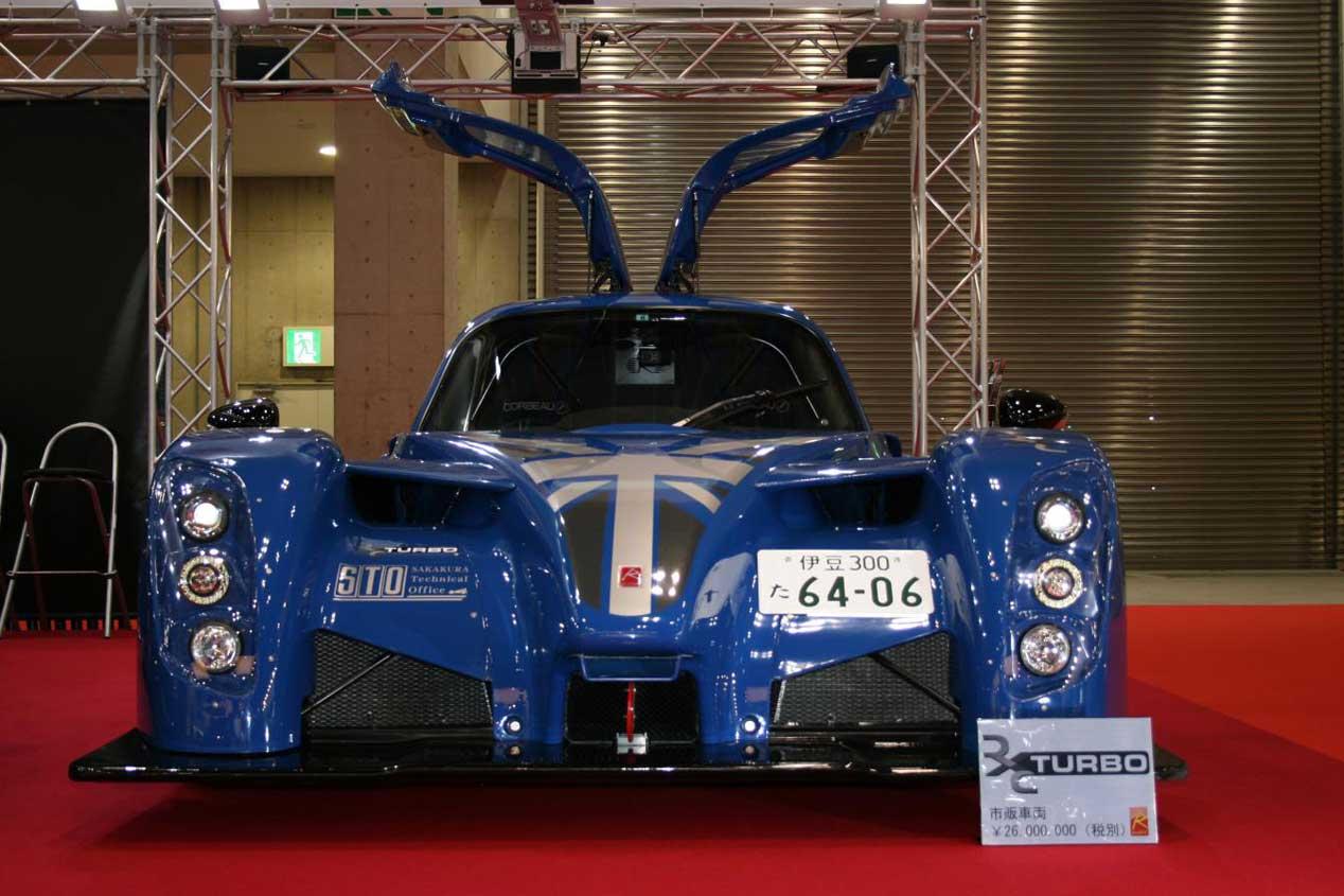 Los coches más raros y espectaculares del Salón de Tokio 2016