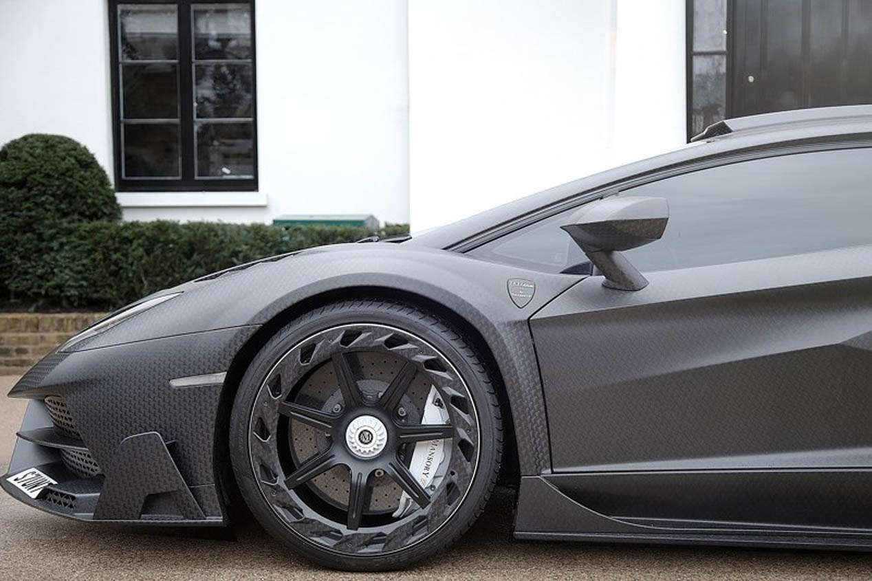 Lamborghini Aventador LP750-4 SV JS 1 Edition