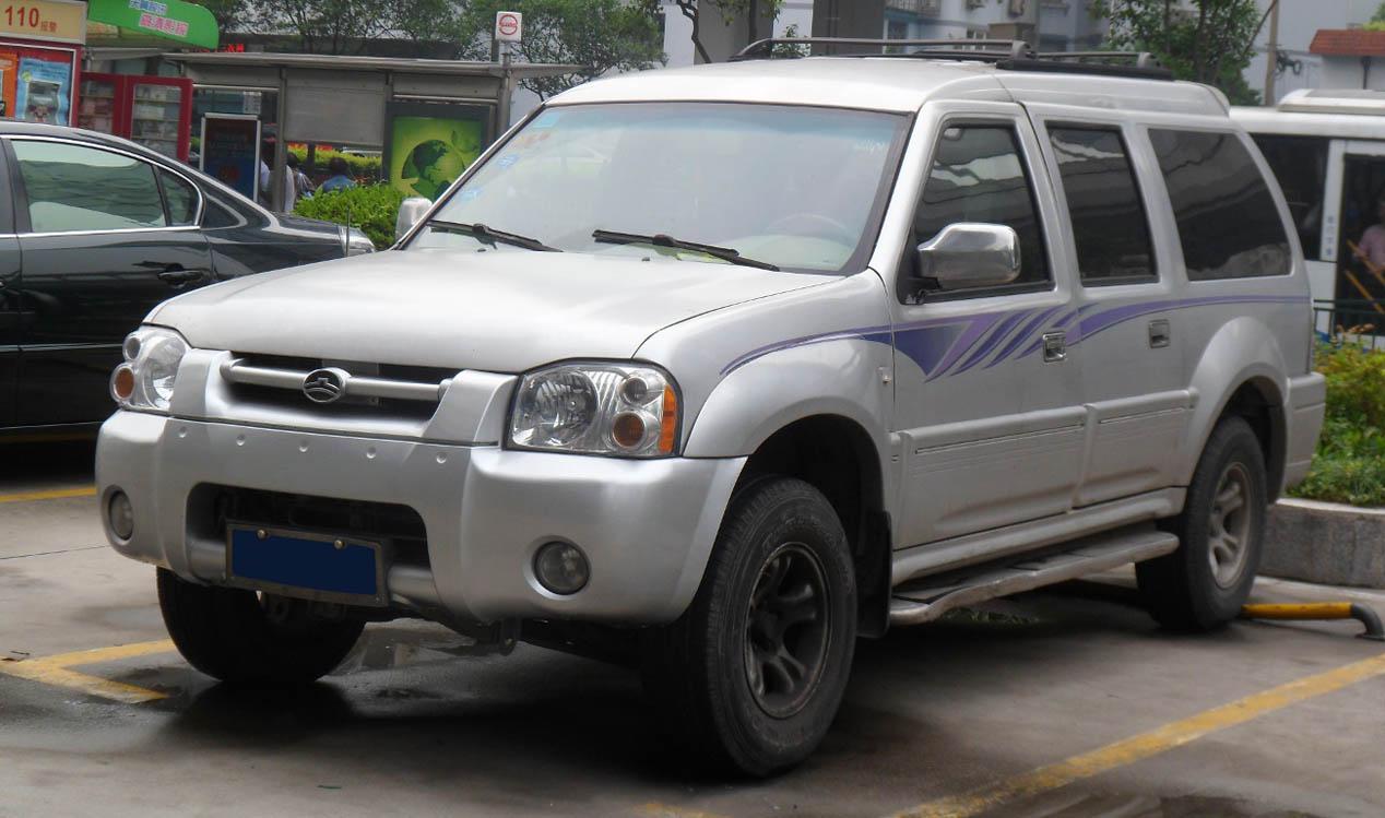 Copias de coches chinos