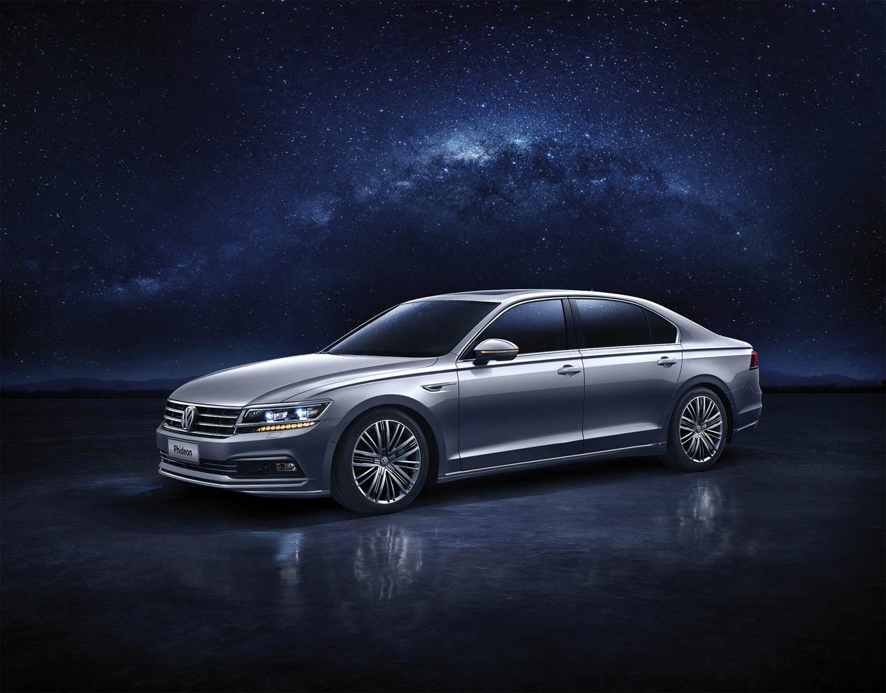 Salón de Pekín 2016: los mejores coches de la cita china