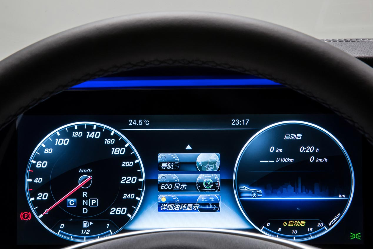 Mercedes Clase E L, más largo que nunca
