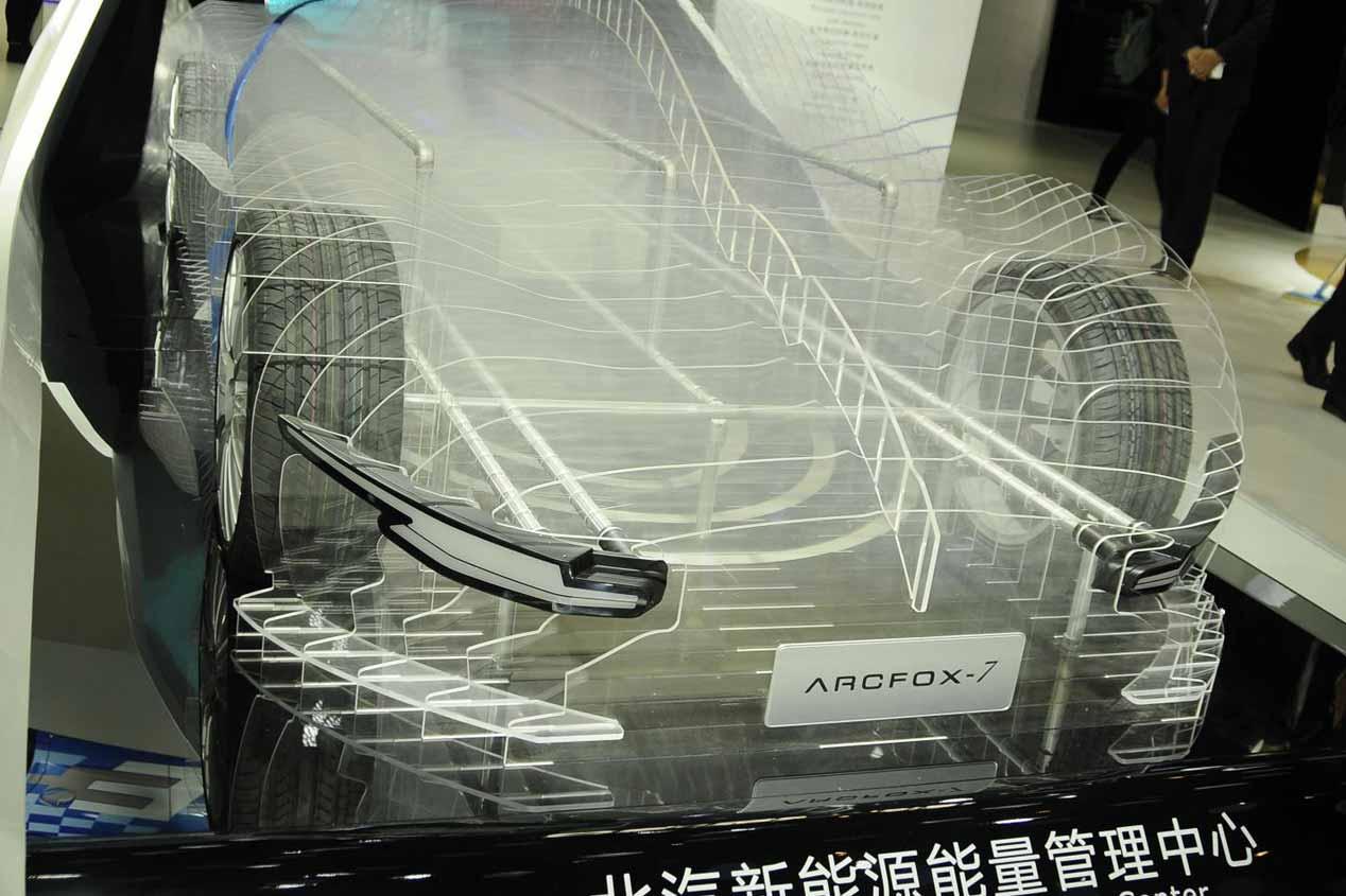 BAIC Arcfox-7, el eléctrico chino con alma española