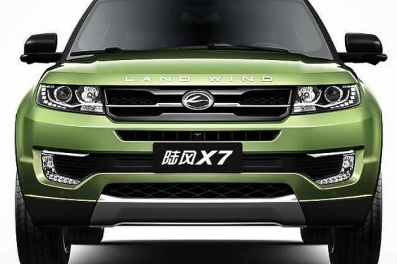 Land Rover lleva a los tribunales a la china JMC por copiar el Evoque