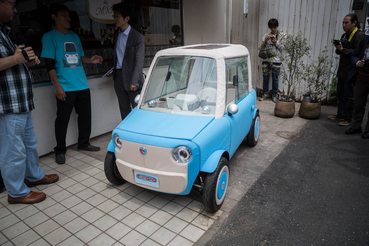 Rimono, un pequeño coche eléctrico japonés hecho de tela