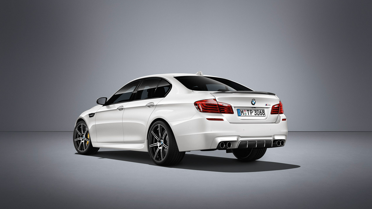 BMW M5 Competition Edition, edición limitada con 600 CV