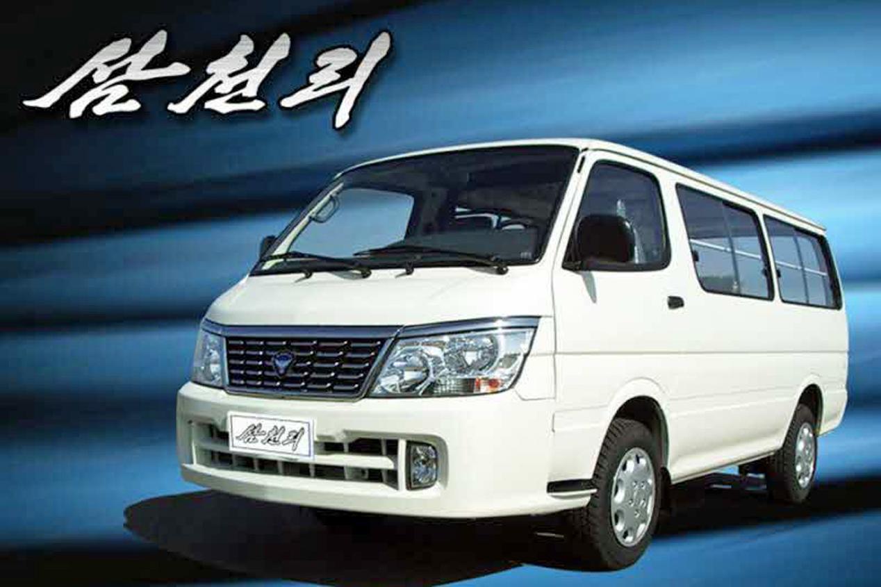 Los coches ocultos de Corea del Norte, ¿cuáles son?