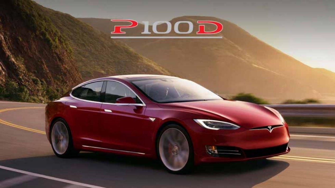 ¿Qué automóviles podríamos considerar los iPhone 7 de los coches?