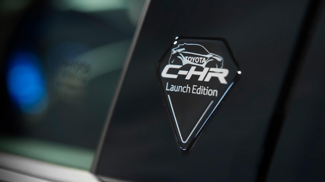 Toyota C-HR Launch Edition: sólo 200 unidades por 29.000 euros