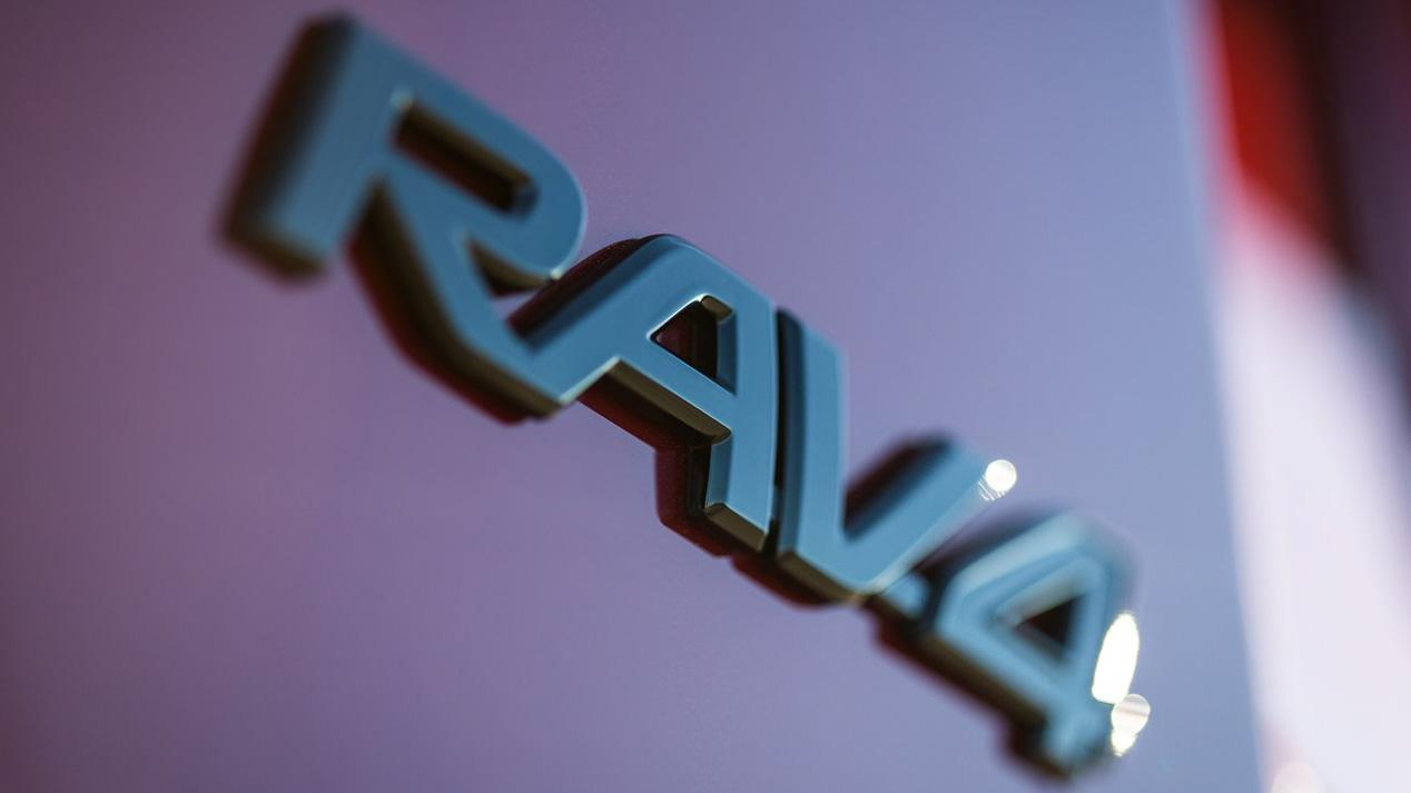 Toyota RAV4 Adventure, con una imagen más campera