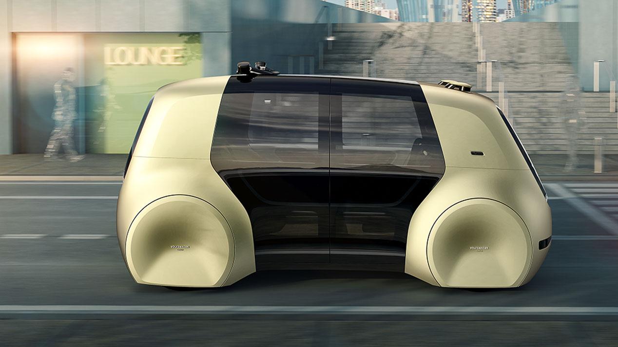 VW Sedri: un concept car sin volante ni pedales, completamente autónomo.