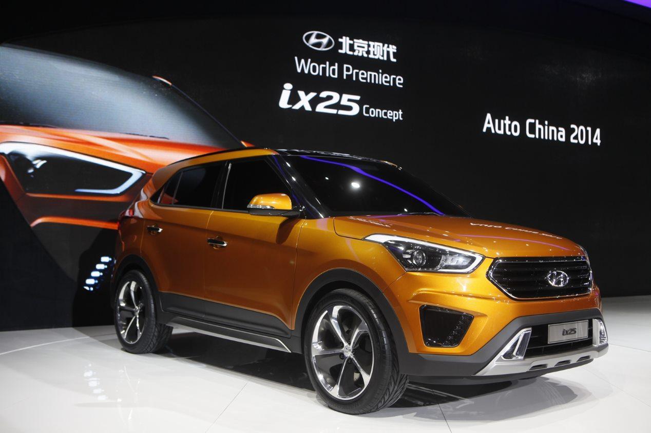 Hyundai Kona: cuenta atrás para el nuevo SUV urbano