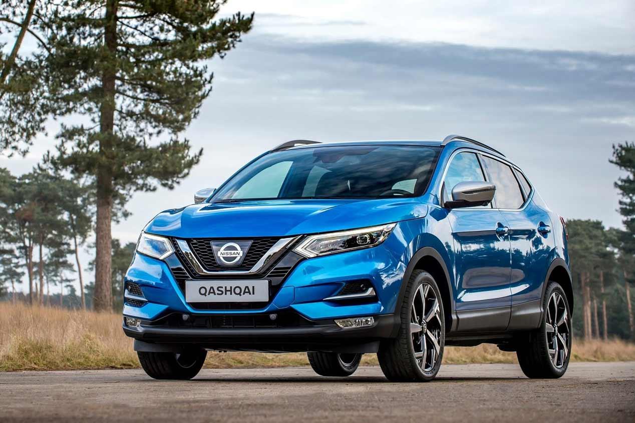 ¿Cuánto vale el nuevo Nissan Qashqai 2017?
