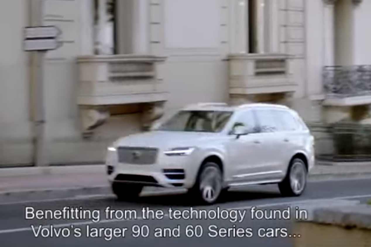 Volvo XC40: primeras imágenes oficiales del nuevo SUV