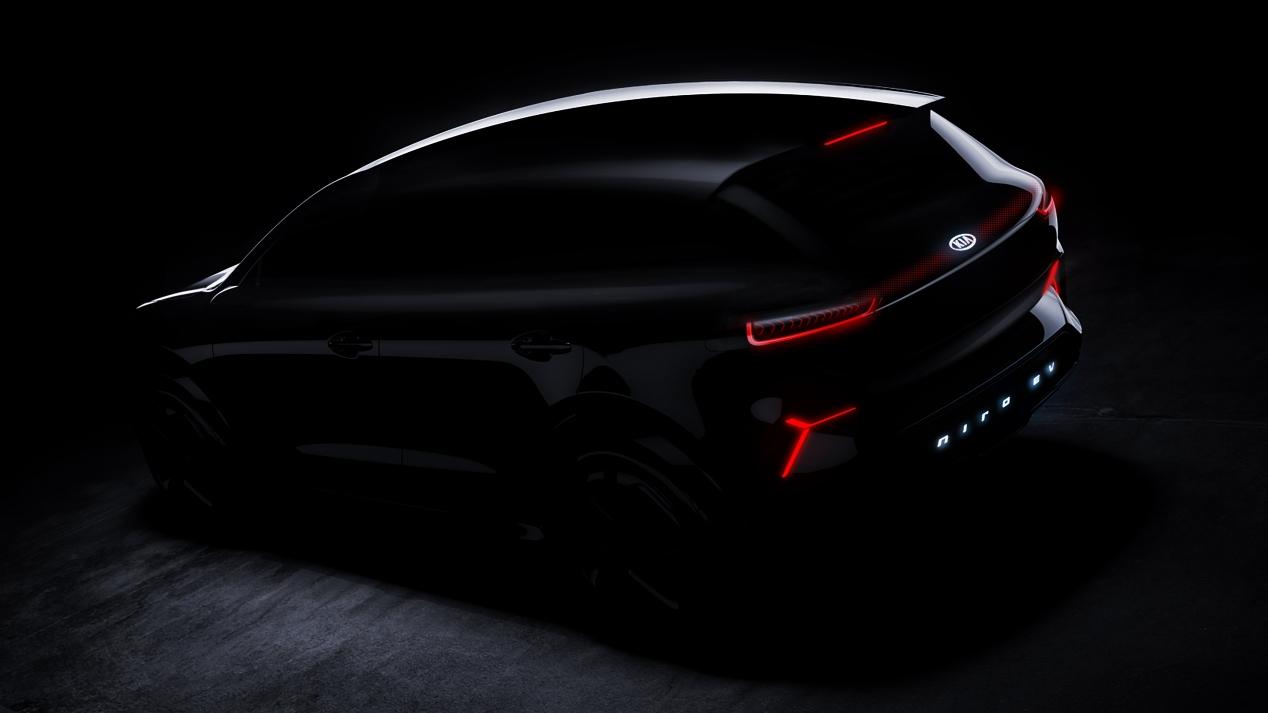 Kia Niro EV: primeros datos y fotos del concept car