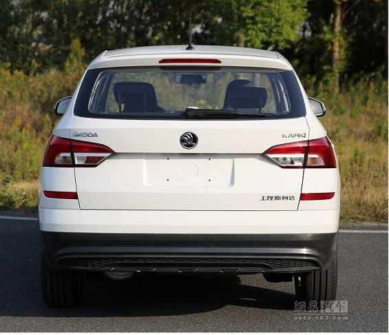 Skoda Kamiq: así es el nuevo SUV de la marca para China