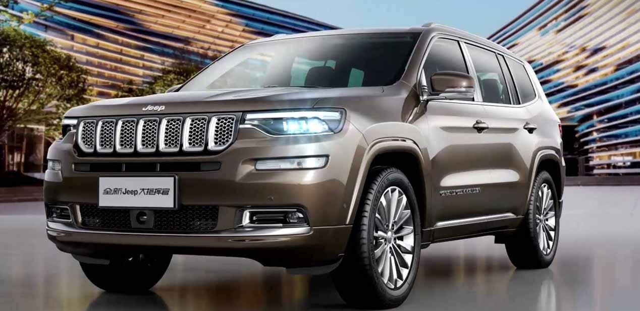 Jeep Grand Commander: las primeras imágenes del nuevo gran SUV