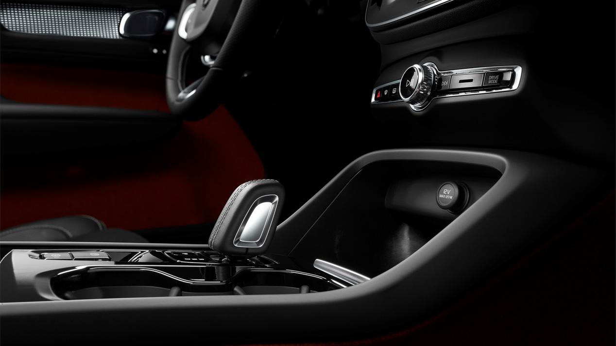 Volvo XC40, ahora con motor tricilíndrico