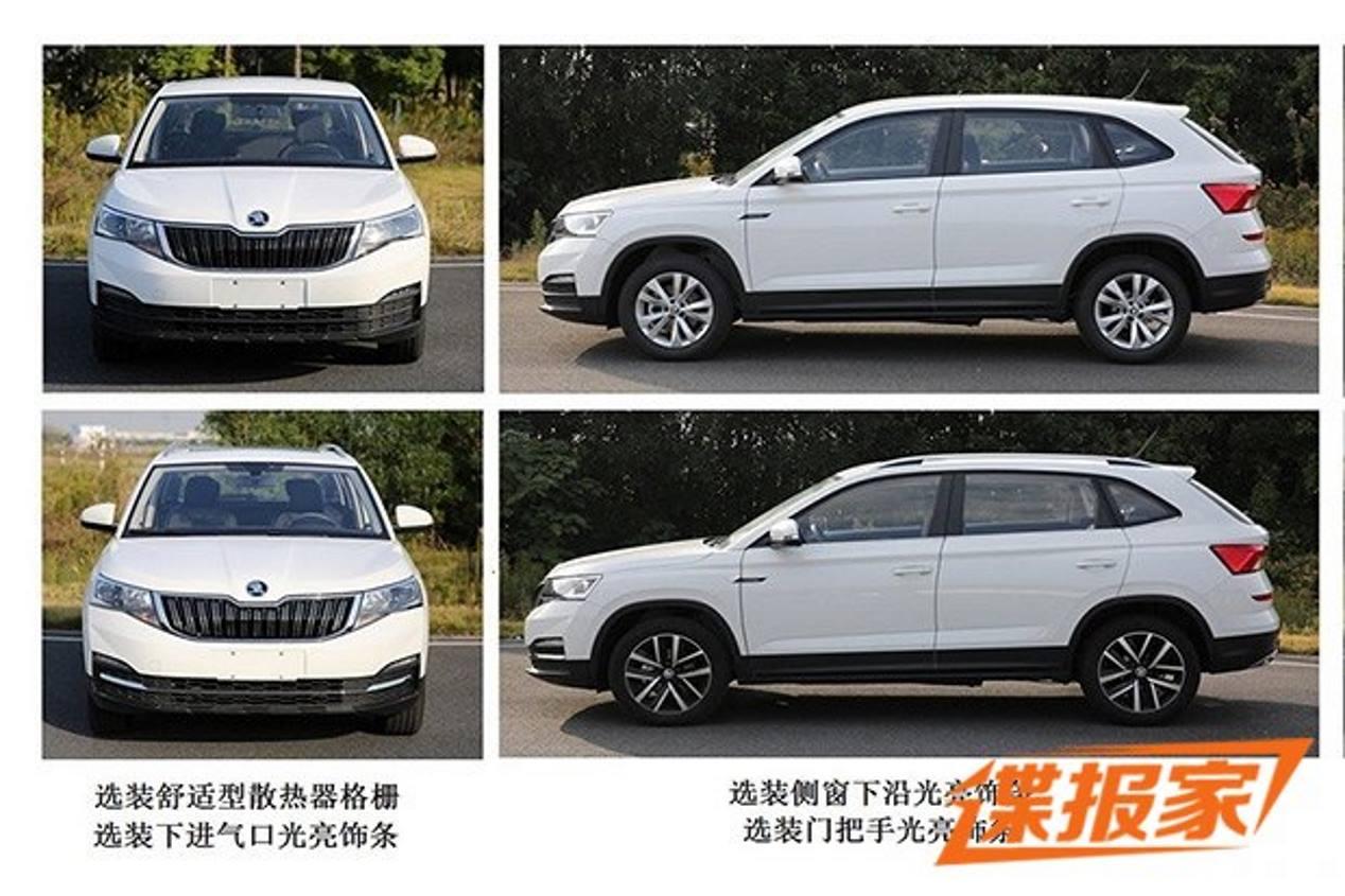 Skoda Kamiq: confirmado el estreno del SUV para verano