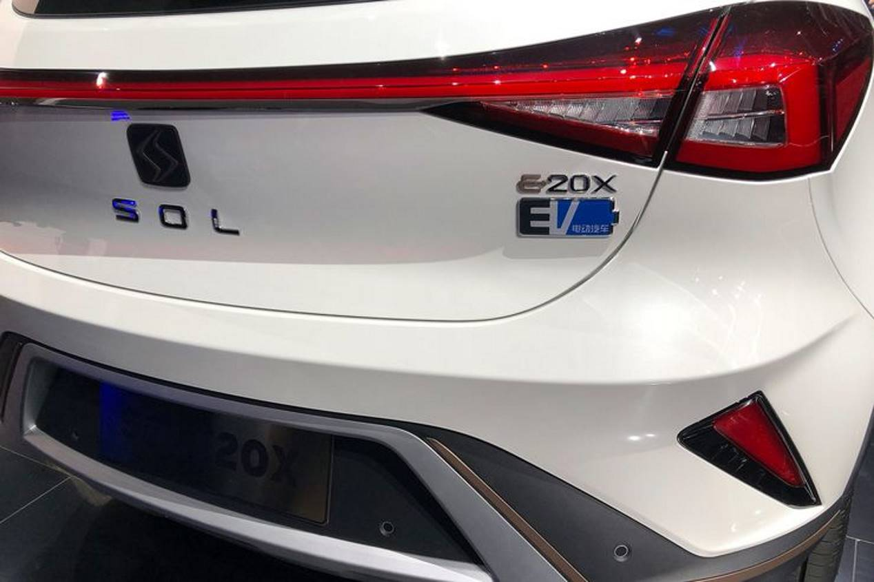 SOL E20X: así es el primer SUV de la nueva marca de VW