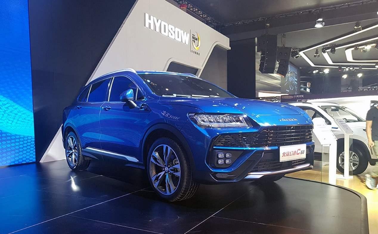 Huansu Hyosow C60: así es el SUV chino que copia al Lamborgini Urus