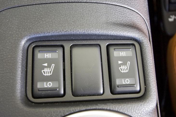 Nissan 370Z, al detalle