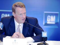 GM, interesada por la marca asiática Proton