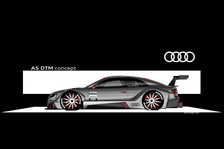 Audi A5 DTM.