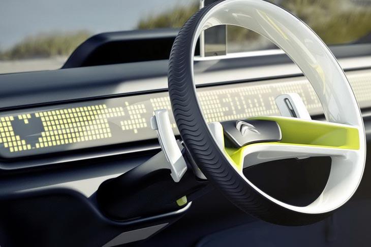 Citroën Lacoste Concept.
