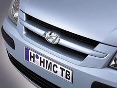 Golpe al fraude de la importación de coches