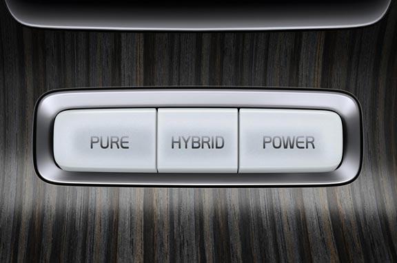 Nuevo Volvo V60 Plug-in Hybrid híbrido