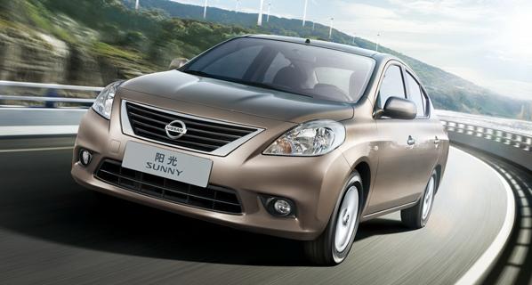 Nuevo Nissan Sunny