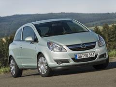 Opel Corsa Híbrido Concepto
