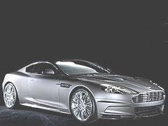 Aston Martin, en venta