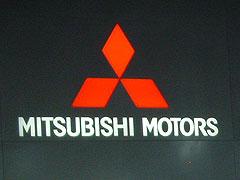 Mitsubishi: los diamantes brillan de nuevo