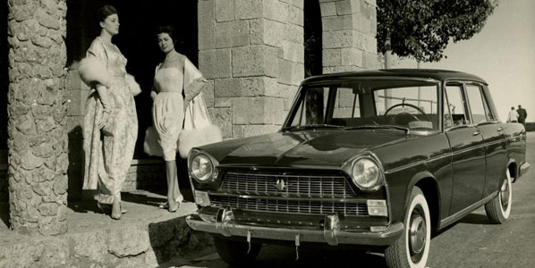 ¿Qué pasó en Autopista en 1963?