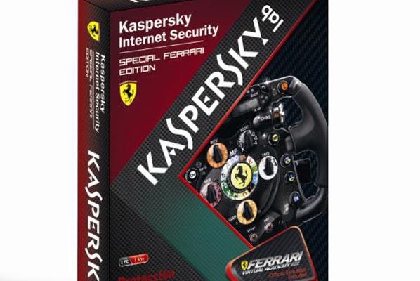 Kaspersky Internet Security Special Ferrari Edition