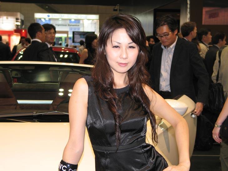 Chicas de Tokio